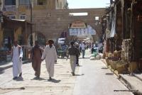 Old Bazar Assuan