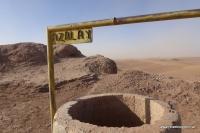 Ein Brunnen in der Wüste