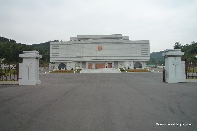 Museum in Pjöngjang