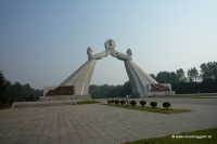 das Denkmal der Wiedervereinigung