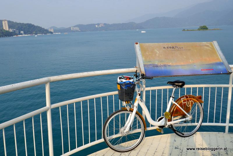 Der Sun Moon Lake in Taiwan