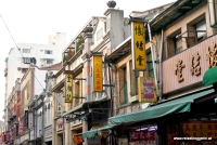 Die Dihua Street ist eine der ältesten Straßen in Taipeh
