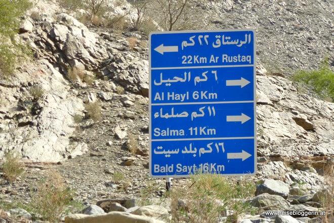 Wohin im Oman?