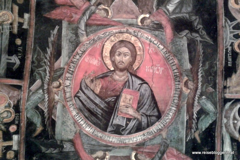Bild eine Heiligen in der Kirche Christi Geburt in Bulgarien