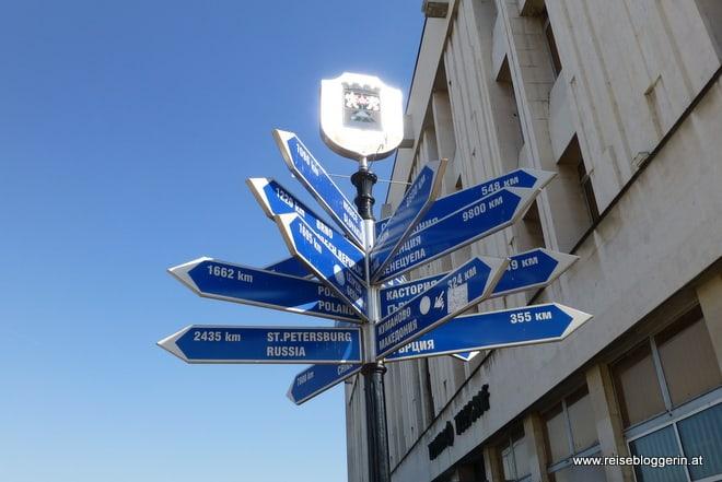 Straßenschild in Plovdiv