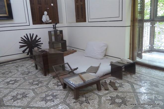 Mahatma Ghandi Museum