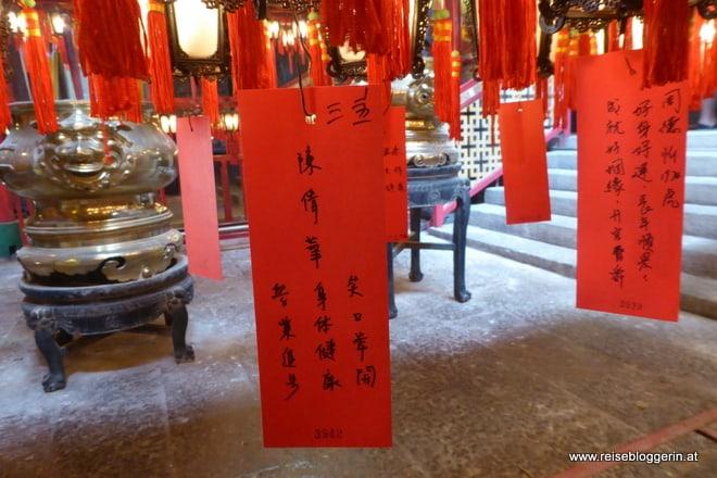 Tipps für Hongkong