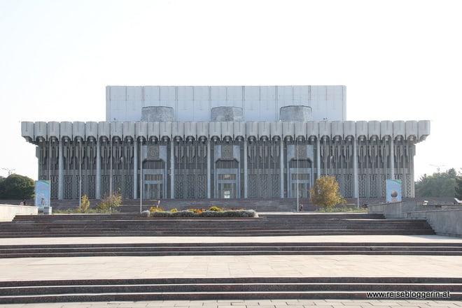 Der Palast der Völkerfreundschaft