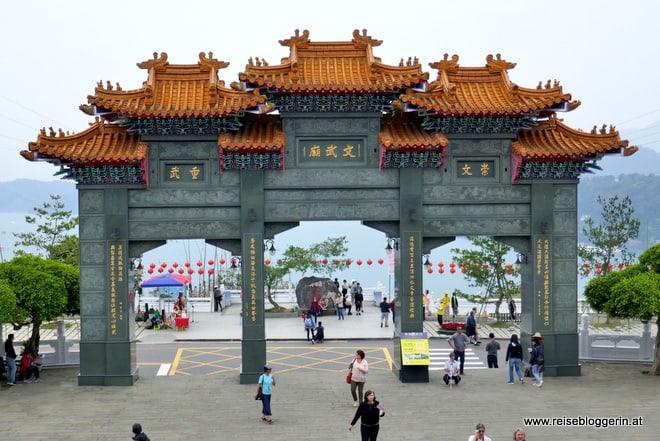 Der Wen Wu Tempel