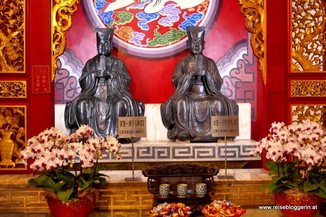 Im Wen Wu Tempel