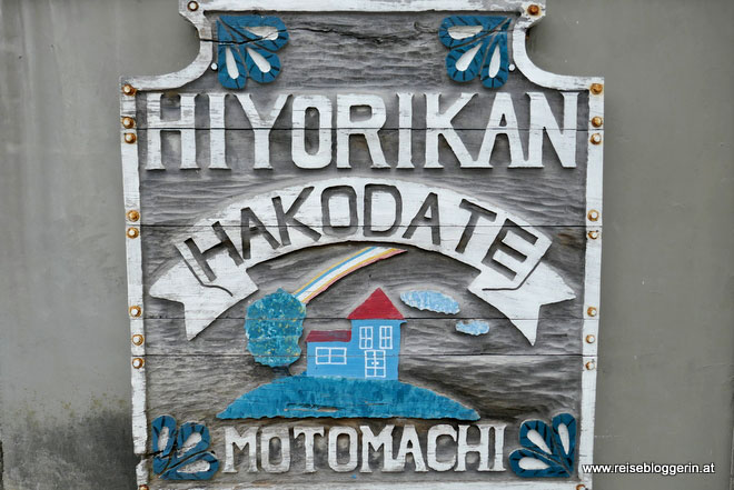 Motomachi in Hakodate